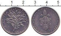 Изображение Монеты Ватикан 50 лир 1976 Сталь UNC-