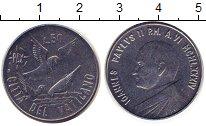 Изображение Монеты Ватикан 50 лир 1984 Сталь UNC-