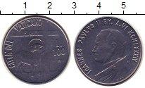 Изображение Монеты Ватикан 100 лир 1984 Сталь UNC-