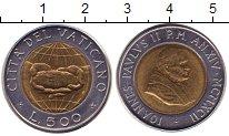 Изображение Монеты Ватикан 500 лир 1992 Биметалл UNC-