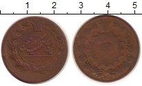 Изображение Монеты Иран 50 динар 0 Медь VF