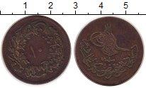 Изображение Монеты Турция 10 пар 1861 Медь VF Абдул Азиз