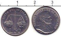 Изображение Монеты Ватикан 50 лир 1992 Сталь UNC-