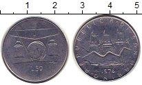 Изображение Монеты Сан-Марино 50 лир 1976 Сталь UNC-