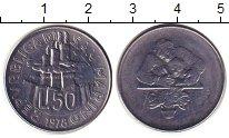Изображение Монеты Сан-Марино 50 лир 1978 Сталь UNC-