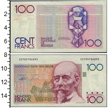 """Изображение Боны Бельгия 100 франков 1992  XF <font face=""""arial, s"""