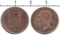 Изображение Монеты Бельгийское Конго 50 сентим 1894 Серебро XF Леопольд II.
