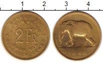 Изображение Монеты Бельгийское Конго 2 франка 1946 Латунь XF