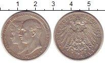 Изображение Монеты Мекленбург-Шверин 2 марки 1904 Серебро XF Фридрих  Франц  и  А