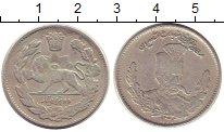 Изображение Монеты Иран Иран 1905 Серебро VF