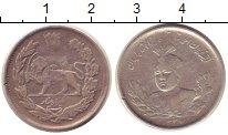 Изображение Монеты Иран Иран 1918 Серебро VF