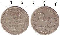 Изображение Монеты Брауншвайг-Вольфенбюттель 1/6 талера 1787 Серебро XF Карл Вильгельм Ферди