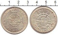 Изображение Монеты Макао 5 патак 1971 Серебро UNC- Португальская колони