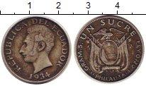 Изображение Монеты Эквадор 1 сукре 1934 Серебро VF