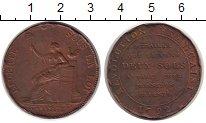 Изображение Монеты Франция 2 соля 1792 Бронза VF