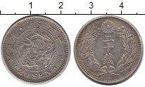 Изображение Монеты Япония 20 сен 1899 Серебро XF