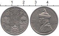 Изображение Монеты Бутан 1/2 рупии 1950 Никель XF