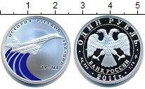 Изображение Монеты Россия 1 рубль 2011 Серебро Proof-