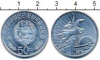 Изображение Монеты Северная Корея 50 чон 1978 Алюминий XF