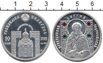 Изображение Монеты Беларусь 10 рублей 2008 Серебро XF Преподобный Сергий Р