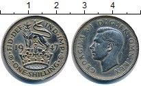 Изображение Монеты Великобритания 1 шиллинг 1947 Медно-никель XF Георг VI