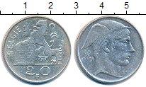 Изображение Монеты Бельгия 20 франков 1951 Серебро XF