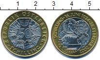Изображение Монеты Австрия 50 шиллингов 2001 Биметалл XF