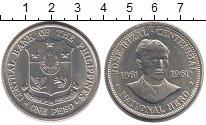 Изображение Монеты Филиппины 1 песо 1961 Серебро UNC