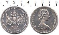 Изображение Монеты Тристан-да-Кунья 1 крона 1978 Серебро UNC- Елизавета II. 25 лет