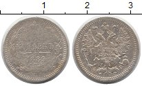 Изображение Монеты 1881 – 1894 Александр III 5 копеек 1889 Серебро VF