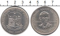 Изображение Монеты Филиппины 1 песо 1964 Серебро UNC