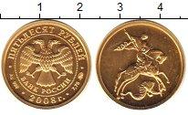 Изображение Монеты Россия 50 рублей 2008 Золото UNC