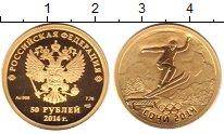 Изображение Монеты Россия 50 рублей 2014 Золото Proof
