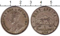 Изображение Монеты Восточная Африка 1 шиллинг 1922 Серебро XF Георг V.  Африкански
