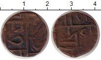 Изображение Монеты Бутан 1/2 рупии 0 Медь VF