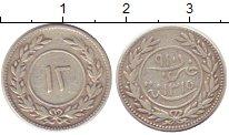 Изображение Монеты Йемен 12 хумши 1897 Серебро XF-
