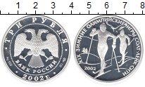 Изображение Монеты Россия 3 рубля 2002 Серебро Proof- Олимпиада Солт-Лейк-