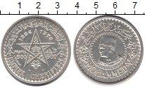 Изображение Монеты Марокко 500 франков 1956 Серебро UNC