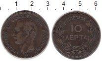 Изображение Монеты Греция 10 лепт 1882 Медь VF