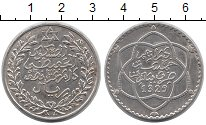 Изображение Монеты Марокко 1/2 риала 1911 Серебро UNC-