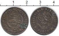 Изображение Монеты Турция 20 пар 1839 Серебро VF