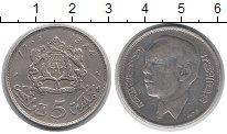Изображение Монеты Марокко Марокко 1965 Серебро XF-