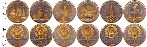 Изображение Наборы монет СССР Позолота. Олимпиада 80 1980 Позолота UNC-