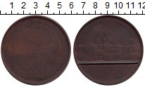 Изображение Монеты Бельгия медаль 1867 Медь UNC-