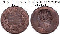 Изображение Монеты Бельгия Медаль 1852 Медь UNC-