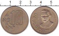 Изображение Барахолка Уругвай 10 новых песо 1981 Медно-никель XF-