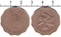 Изображение Дешевые монеты Гонконг 2 доллара 1998 Медно-никель VF+