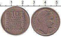 Изображение Дешевые монеты Франция 10 франков 1947 Медно-никель VG