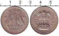 Изображение Дешевые монеты Индия 1 рупия 1998 Медно-никель VF