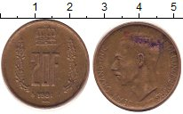 Изображение Дешевые монеты Люксембург 20 франков 1981  VF-